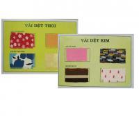 Mẫu Vải Dệt Thoi, Dệt Kim